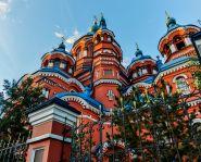 Voyage Irkoutsk - Eglise Notre Dame de Kazan
