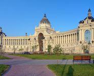 Voyage Kazan - Palais de l'Agriculture