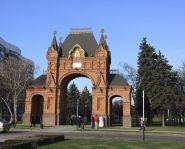 Voyage Transsibérien, Krasnodar - Arc de Triomphe de Krasnodar