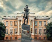 Voyage Transsibérien, Krasnodar - Bibliothèque Pouchkine