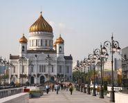 Voyage Russie, Moscou - Cathédrale du Christ Saint Sauveur