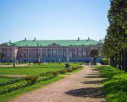 Voyage Moscou - Palais Kouskovo