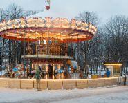Voyage Moscou - Parc Gorki