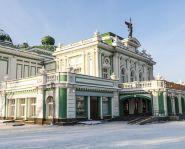 Voyage russie, sibérie, Omsk - Le théâtre de la ville