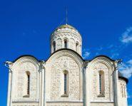 Voyage Vladimir - Cathédrale Saint-Dimitri