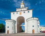Voyage Vladimir - Porte Dorée
