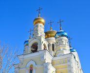Voyage russie, transsibérien, Vladivostok - Cathédrale de la Transfiguration