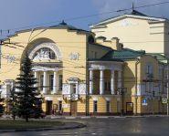 Voyage Yaroslavl - Théâtre Volkov