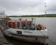 Voyage Magadan - Bateau