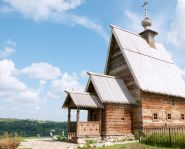 Voyage Plioss - Maison en bois