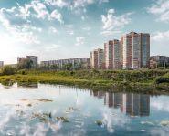Voyage Tcheliabinsk - Ville
