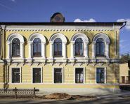 Voyage Tver - Ville