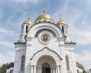 Voyage Russie, Volga, Samara - La cathédrale Saint-Georges