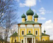Voyage Russie, Anneau d'or, Ouglitch - La cathédrale de la Transfiguration
