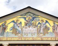 Voyage Russie, Volga, Saratov - La cathédrale de la Trinité