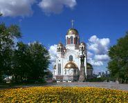 Voyage Russie - L'église de Tous-les-Saints d'Ekaterinbourg