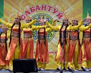 Culture Tatarstan - Sabantuy