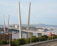 Voyage Russie Vladivostok - Pont de l'île Rousski