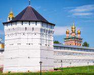 Voyage Russie - anneau d'or - Rempart du monastère - Serguiev Possad