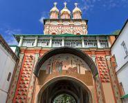 Voyage Russie, anneau d'or, Serguiev Possad - Le tombeau du tsar Boris Godounov