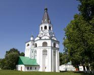 Voyage Russie, Anneau d'or, Alexandrov - Tour de la cathédrale de la Trinité
