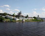 Voyage Anneau d'Or - Goritsy (Kirillov)