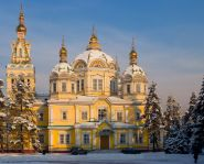 Almaty - Cathédrale de l'Ascension