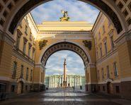 Ermitage, Palais Etat Major, Saint-Pétersbourg