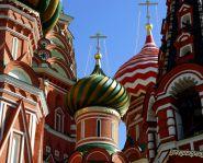 Dreamstime © - Voyage Moscou - Cathédrale Saint-Basile-le-Bienheureux