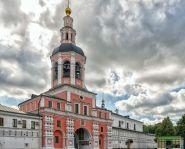 Voyage Moscou - Monastère Danilovski