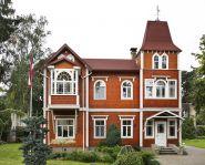Voyage Lettonie - Jurmala