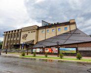 Musée National à Gorno Altaïsk