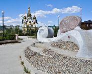 Dreamstime © - Iakoutsk - Vue panoramique.jpg