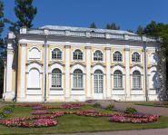 Destination SPB - Palais d'Oranienbaum