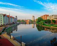 Voyage Kaliningrad - Panorama