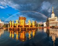 Voyage Moscou - VDNKh - Fontaine de l'Amitié des Peuples