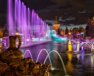 Visite Moscou - VDNKh