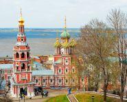 Voyage Nijni Novgorod - Eglise Stroganov