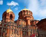 Voyage russie, transsibérien, Novossibirsk - Cathédrale Alexandre Nevski