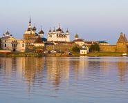 Vue panoramique des îles Solovki