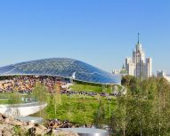 Moscou - Parc Zariadie © MB