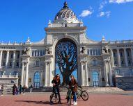 Kazan - Entrée du Palais des Agriculteurs