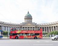Voyage Saint Pétersbourg - Bus City Sightseeing
