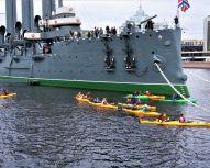 Tour de ville kayak - Saint-Pétersbourg