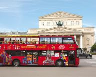Visite Moscou - Bus Sightseeing Moscow