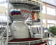 Visite autour de Moscou - Cité des Etoiles