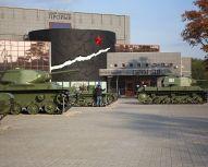 Circuit militaire autour de la région de Léningrad - Musée « Percée du blocus de Léningrad »