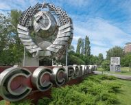 Visite Moscou - Parc Muzeon