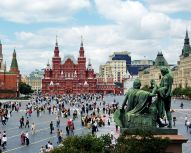 Voyage Moscou - Place Rouge