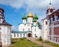 Voyage Souzdal - Monastère Sauveur Saint-Euthyme